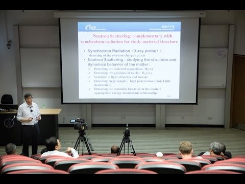 IAS Distinguished Lecture: Prof Hesheng Chen (19 Mar 2015)
