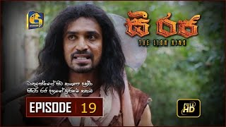 C Raja - The Lion King | Episode 19 | HD Thumbnail