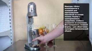 Приготовление молочных коктейлей с миксером Sirio 1 Sirman - обзор от интернет-магазина ТЕХНОФУД(Ссылка на другие виды блендеров в магазине Технофуд: ..., 2013-04-11T10:43:34.000Z)