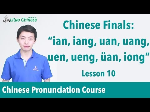 8 Chinese nasal compound finals   Pinyin Lesson 10 - Learn Mandarin Chinese Pronunciation
