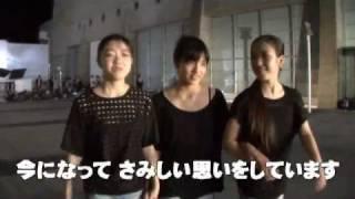 レコチョクで「More Kiss」着うた先行配信中!! http://recochoku.com/fairies/ Fairies(フェアリーズ)のデビューシングル「More Kiss/Song for You」が9月21日に発売されます!