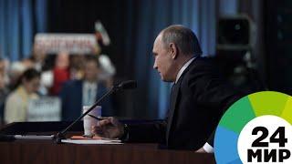 Путин рассказал об укреплении военной базы в Таджикистане - МИР 24