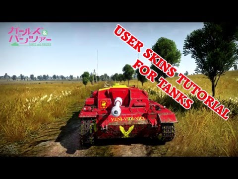 War Thunder Tanks Camouflage Tutorial (Photoshop)