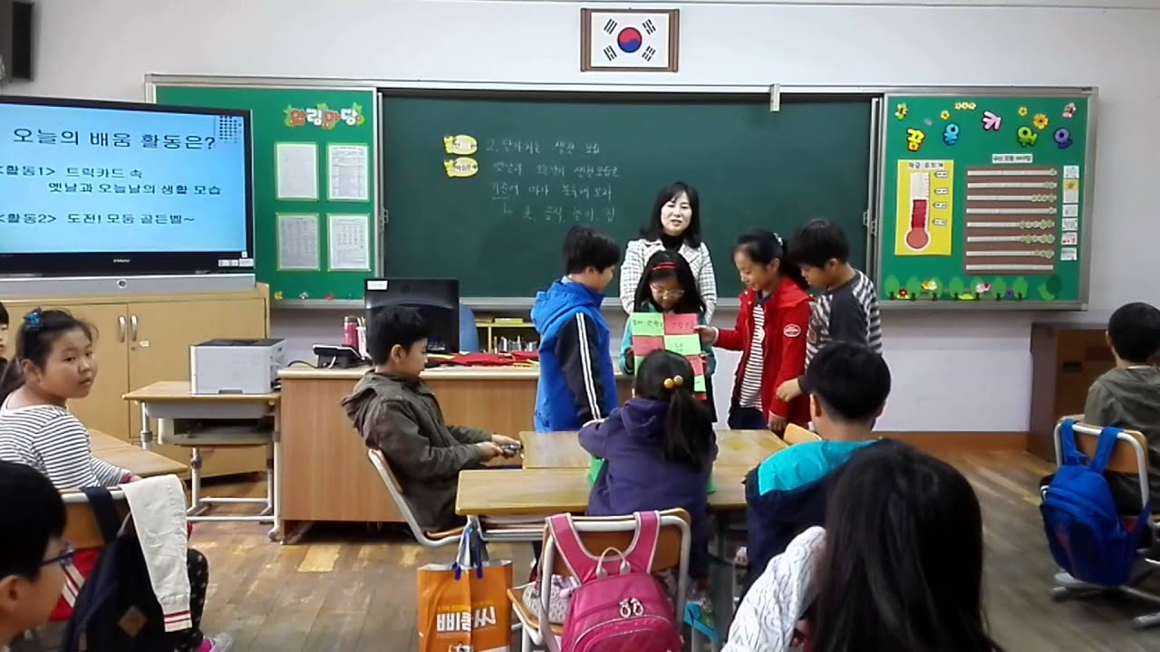 Elementary Classroom Playlist ~ Korean elementary classroom observations youtube