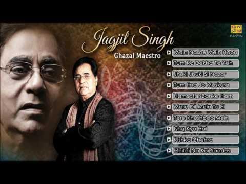 Best Of Jagjit Singh Ghazals   बेस्ट ऑफ़ जगजीत सिंह ग़ज़लस   Jhuki Jhuki Si Nazar  HD Songs Jukebox Mp3