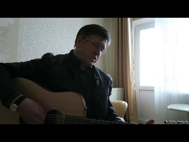 Виктор Плохоцкий - Время жизни. (авторская песня)