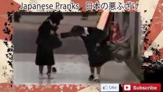 Japanese Pranks 02 - Glue On The Street