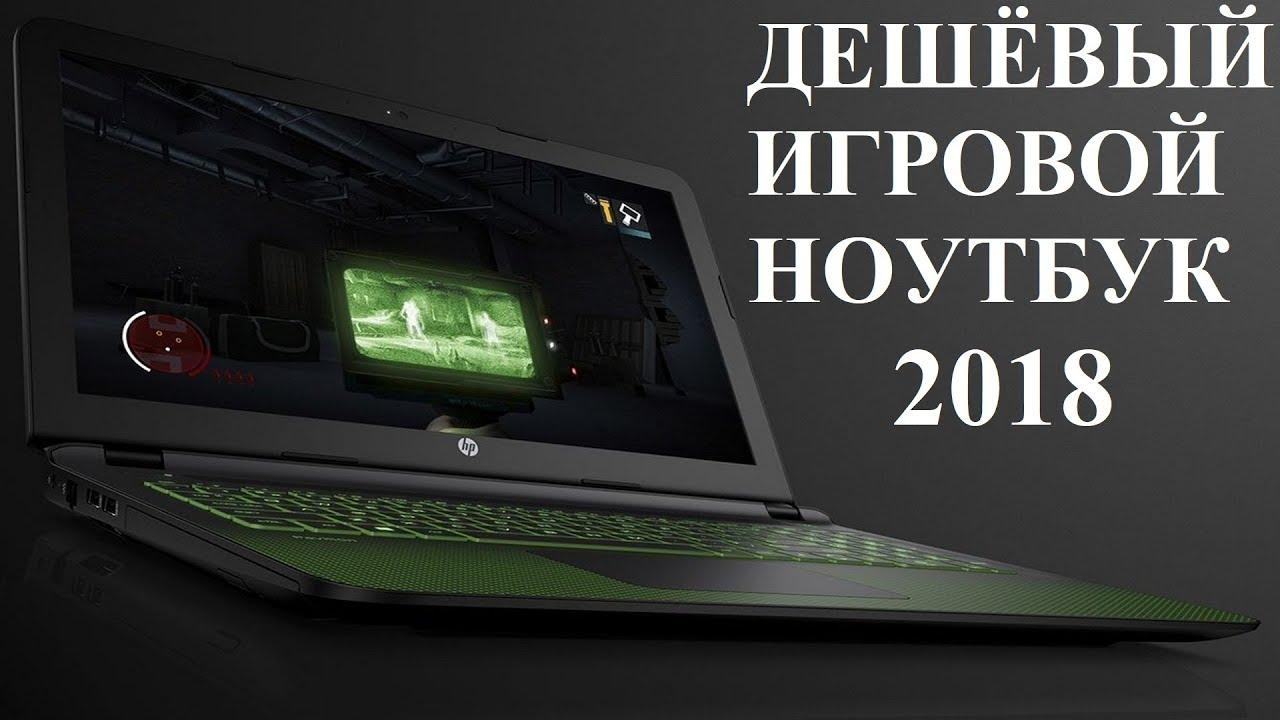Как купить хороший ноутбук за 3500 грн/ КАК ВЫБРАТЬ НОУТБУК? - YouTube