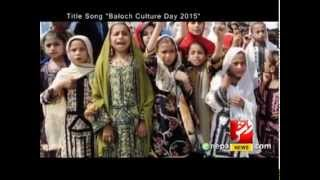 AE BALOCH TITLE SONG BALOCH CULTURE DAY SONG