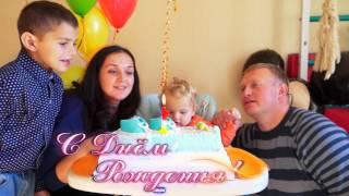 Видеосъемка День Рождения Мишутки, 1 годик и первые его шаги. Днепропетровск 2014г.стдия МИГ