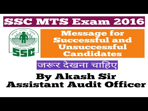 SSC MTS 2016||Message for Successful and Unsuccessful Candidates||In Hindi