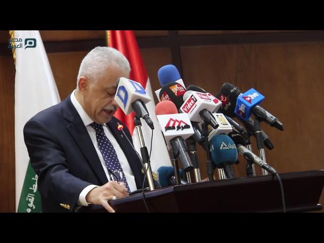 مصر العربية   «التعليم» : تطبيق الفصل المقلوب في سبتمبر المقبل بالمدراس المصرية