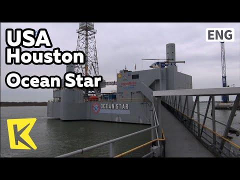【K】USA Travel-Houston[미국 여행-휴스턴]오션스타호/Houston/Ocean Star Offshore Drilling Rig and Museum