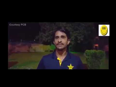 Hasan Ali interview at National Cricket Academy Lahore #CT 2017
