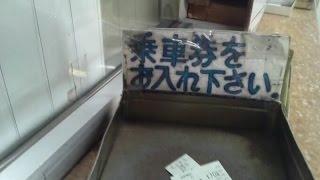 【長野電鉄長野線】善光寺下駅  Zenkoji-shita  ~善光寺まで歩く~