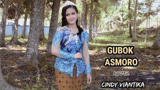 Gambar cover GUBOK ASMORO - cover CINDY VIANTIKA