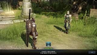 Lost Ark - Первый день ОБТ (Часть 2)