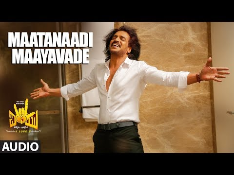 maatanaadi-maayavade-audio-song-|-i-love-you-|-armaan-malik-|-upendra,-rachita-ram-|-r-chandru
