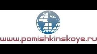Интернет магазин Мишкино(, 2014-02-27T06:18:41.000Z)