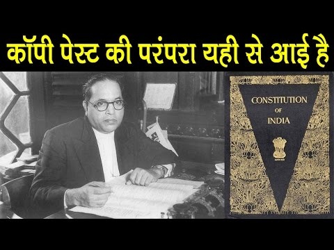 Indian Constitution Fully Exposed By Rajiv Dixit Ji