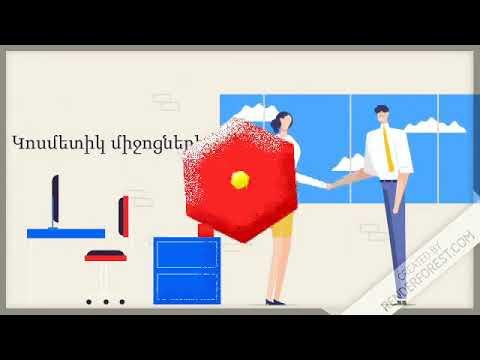 Հայ-կորեական գործարար համաժողով / Armenian-Korean business forum