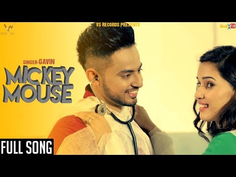 Mickey Mouse - Full Song 2017 | Gavin | Latest  Punjabi Songs 2017 |  VS Records