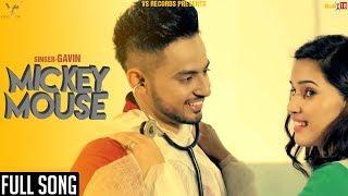Mickey Mouse - Full Song 2017 | Gavin | Latest  Punjabi Songs 2017 |  VS Records