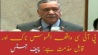 CJP Khosa terms PIC incident tragic, condemn-able