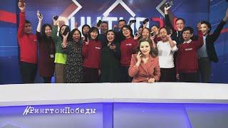 Телеканал «Якутия 24» присоединился к акции «Рингтон Победы»