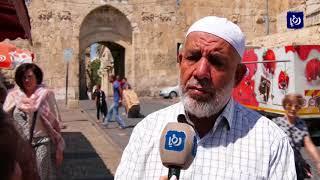 شرطة الاحتلال تمنع إدخال المنهاج الفلسطيني إلى مدارس المسجد الأقصى - (27-8-2017)
