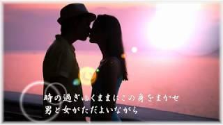 時の過ぎゆくままに 沢田研二