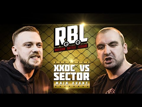 RBL: ХХОС VS SECTOR (MAIN EVENT, RUSSIAN BATTLE LEAGUE)