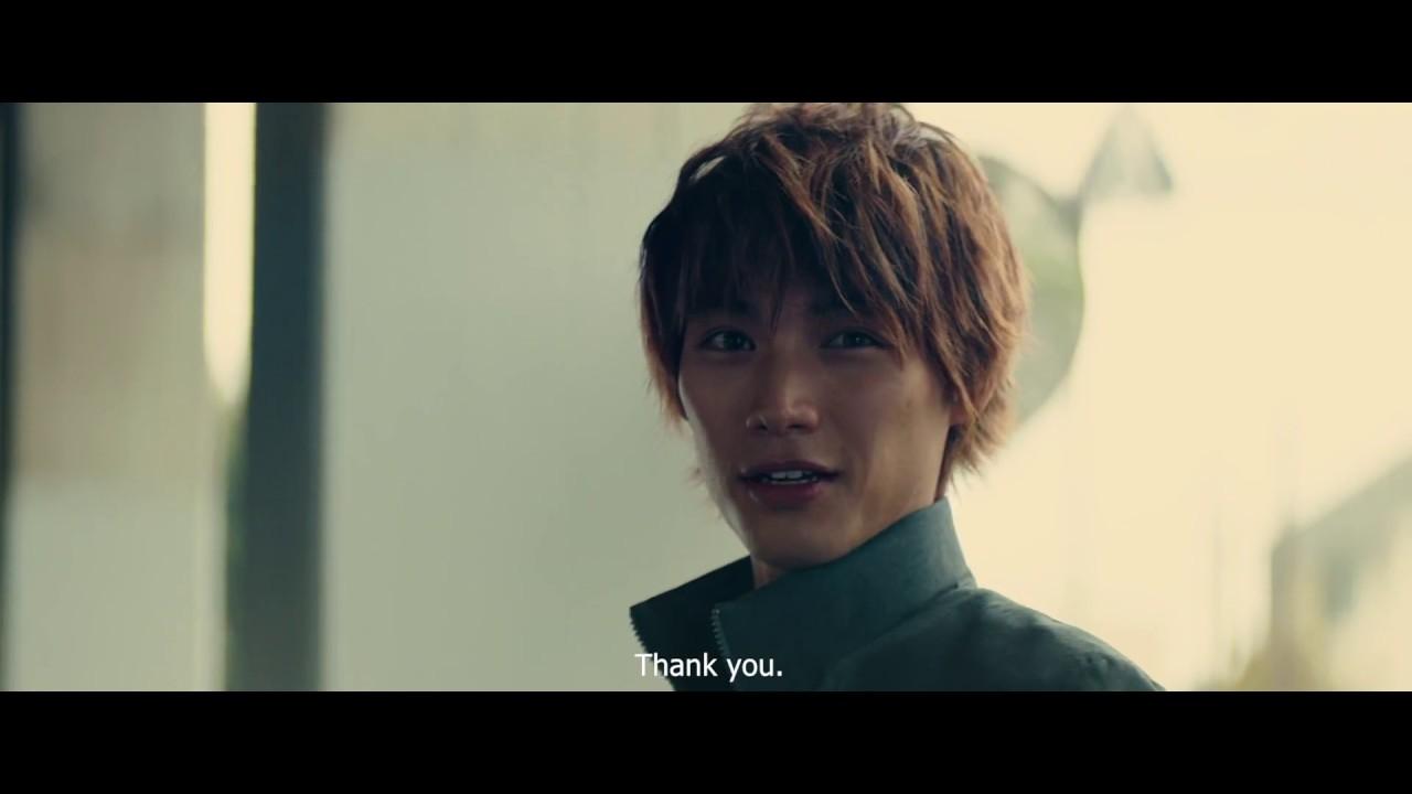 Download Bleach Trailer (English Subtitle)