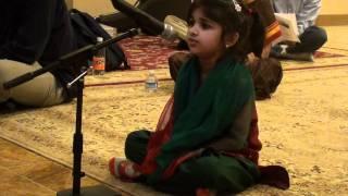 """Shreya Madhu sings """"Ajam Nirvikalpam"""""""
