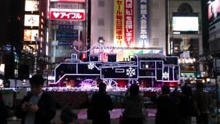 2013年11月21日 トライアル IA 荒木、鈴木が新橋SL広場で繰り広げた、ぐ...