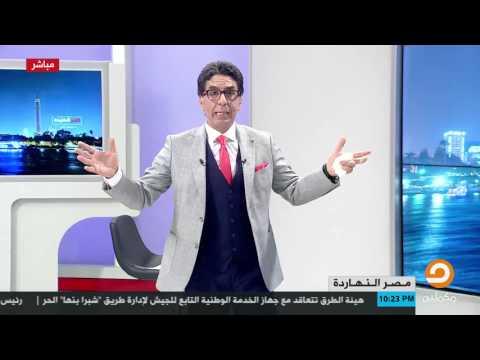 شاهد..محمد ناصر يهاجم الطبقة الغنية: الناس دي مش طايقة لا الطبقة المتوسطة ولا الفقيرة في مصر !!