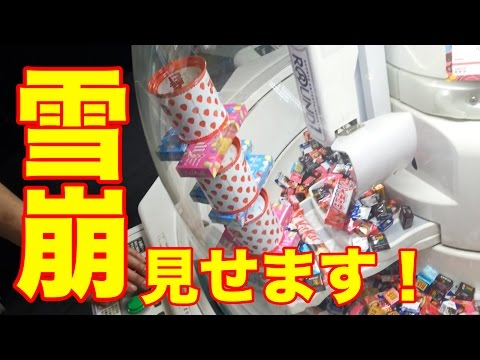 UFOキャッチャーで雪崩を起こすまで帰らない!We won't go home until we knock down a pile of candies!