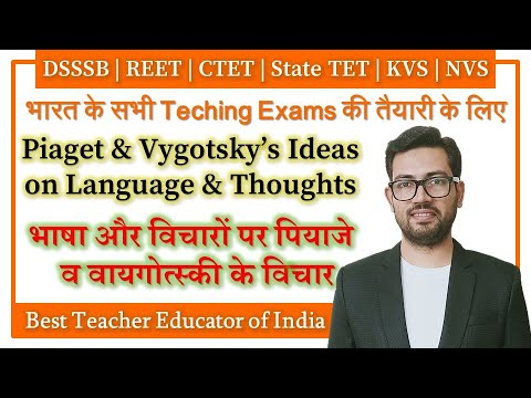 P40. Language & Thoughts – Piaget And Vygotsky