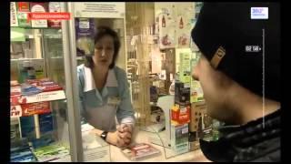 видео Работа в Краснознаменске