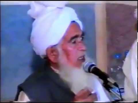 Allama Muhammed Peer Fazal Hussain Qadri | Mehfil In Pakistan| EXCLUSIVE*