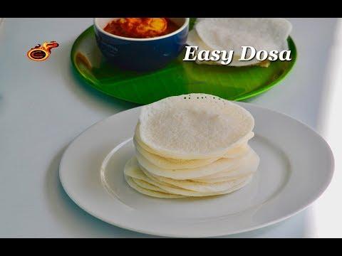 വളരെ എളുപ്പത്തിൽ പഞ്ഞി പോലെ ഒരു ദോശ    Instant Dosa with Rice Flour    Easy Breakfast   Ep:451