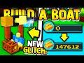 *NEW* PRO GOLD GLITCH!!💰  Build a boat for Treasure ROBLOX