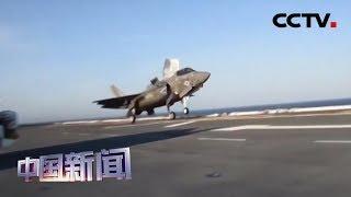 [中国新闻] 韩美启动新一轮防卫费谈判 美喊出50亿美元军费只是噱头 | CCTV中文国际