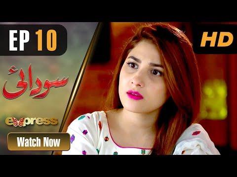 Sodai - Episode 10 - Express Entertainment Dramas