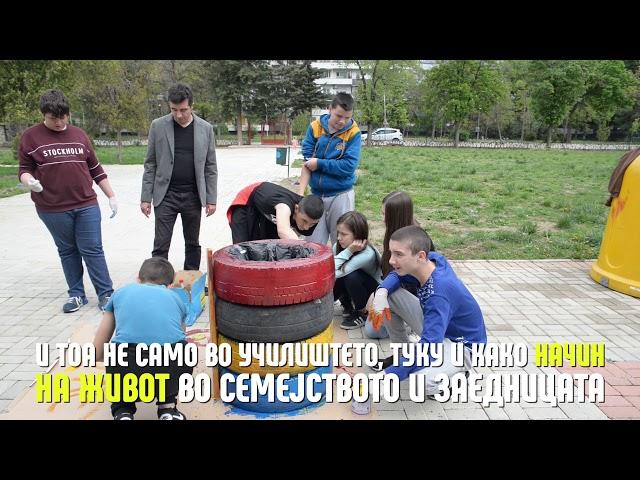 Нов концепт за Граѓанско образование