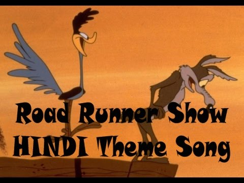 Road Runner Show Hindi Opening | Old 90 Shows