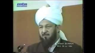 Friday Sermon 6 July 1984