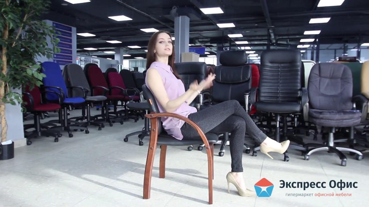 Офисное кресло НОТА ГОЛЬФ - YouTube