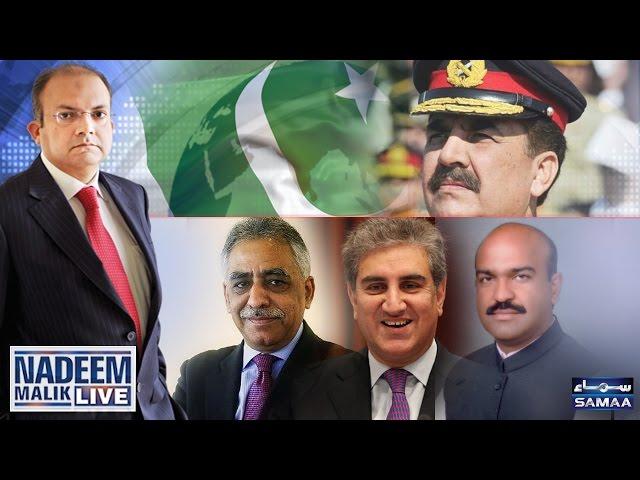 Nadeem Malik Live | SAMAA TV | 29 Nov 2016