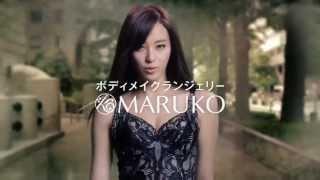 TVCM コマーシャル MARUKO 2013CM一覧 ------出演者------ . 出演:Juye...